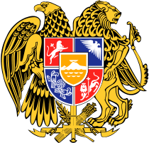 coat_of_arms_of_armenia