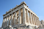 greece-parthenon-picture